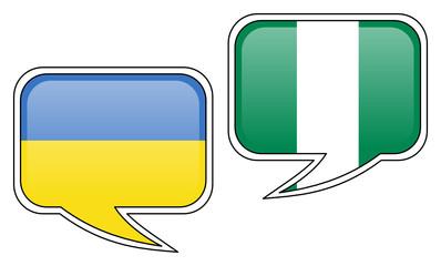 Ukrainian - Nigerian Conversation