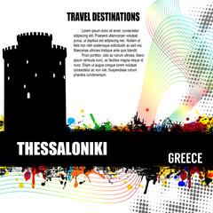 Thessaloniki grunge poster