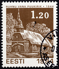 Old Ruhnu wooden church build 1644 (Estonia 1994)