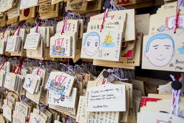 Ema praying tablets at Shinto Shrine