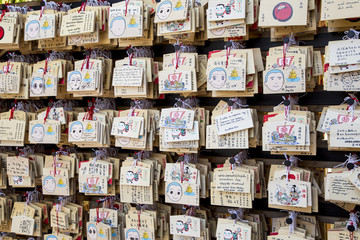 Ema praying tablets at Shinto Shrine