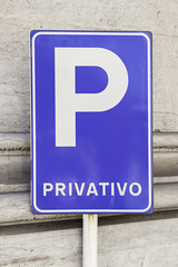 Sign private parking