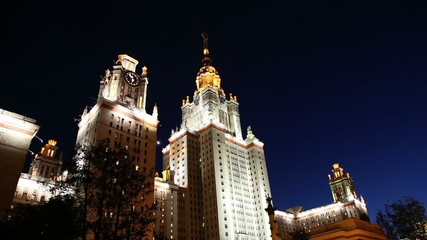Lomonosov Moscow State University (at night)