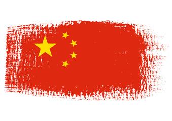 brushstroke flag Republic of China