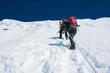 Island peak( Imja Tse) climbing, Everest region, Nepal - 64857349