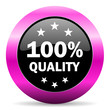 quality pink glossy icon