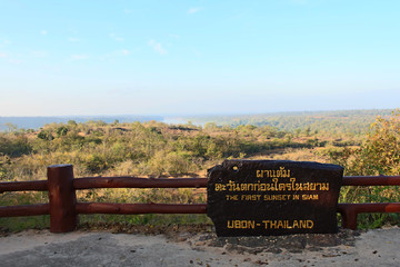 View lanscape of Pha Taem National Park in the Ubon Ratchathani