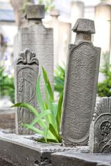Old turkish grave