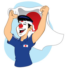 Japanese supporter vibrating