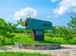 沖縄県 倉敷ダムの石碑