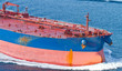 Tanker Ship - 64920570