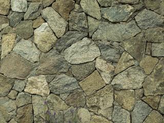Textura de piedra. Arquitectura. Recubrimiento.