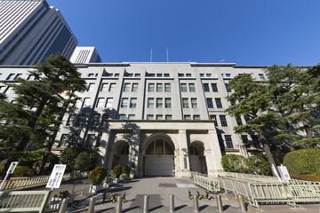 財務省 国税庁