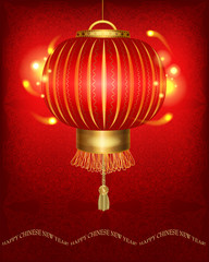 Traditional red Chinese lantern. Chinese New Year. Holiday card