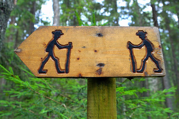 Sign on hiking trail.