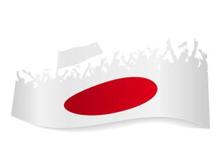 Public Viewing Schild - Japan
