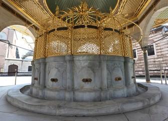 Istanbul Hagia Sofia Fountain