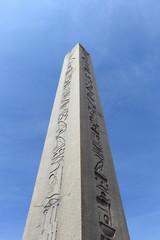 Istanbul Obelisk