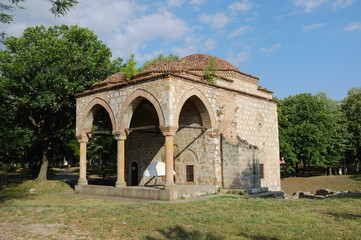 Old Mosque In The Nis Fortress, Serbia