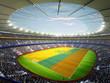 Stadion Ecuador