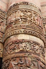Closeup of Qutub tower in Delhi,India,Asia,unesco heritage