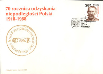 Vintage Polish envelope with postage stamp