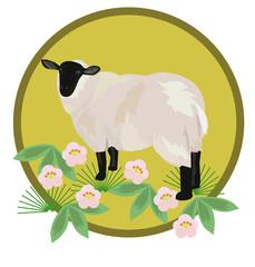 羊と松竹梅