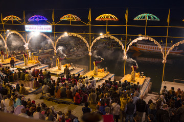 religous ceremony at Varanasi