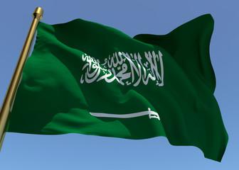 Arabia flag