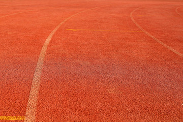 Running track rubber cover