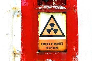 Radioactivity sign on a shelter door