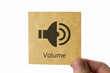音量 音声 アイコン volume