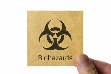 バイオハザード アイコン biohazards