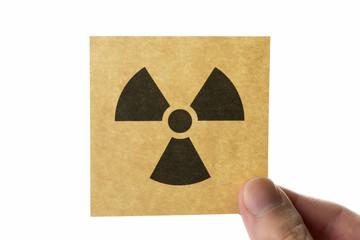 放射線 アイコン radiation
