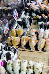 Japan traditional rice ball at Tsukiji Fish Market, Tokyo