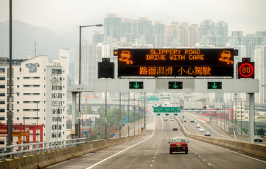 Interstate signs entering Hong Kong