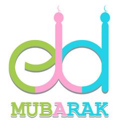 happy eid Eid mubarak