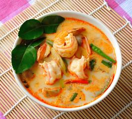 Tom Yam Kung (Thai cuisine)