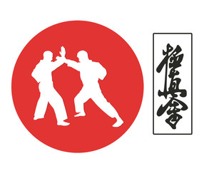 Illustration, two men are engaged in karate on a red background