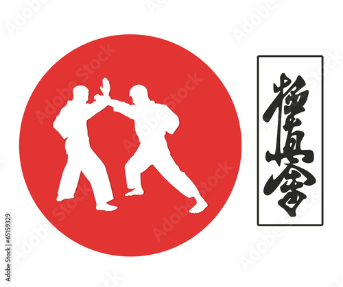 Illustration, two men are engaged in karate on a red background - 65159329