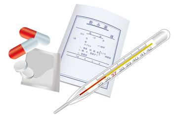 薬 体温計