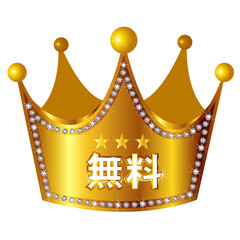 王冠 クラウン フレーム