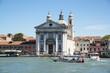 Венеция. Гранд-канал