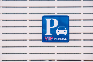 VIP parking sign
