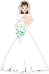 花嫁 ストップ