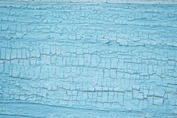старая голубая стена