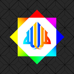 Renkli Grafiksel Allah Lafzı Hat İllüstrasyonu