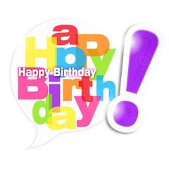 bulle mosaïque lettres : happy birthday (cs5)
