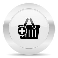 cart silver glossy web icon