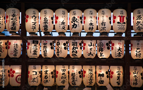 Foto Spatwand Japan Japanese lanterns from the streets of Kyoto